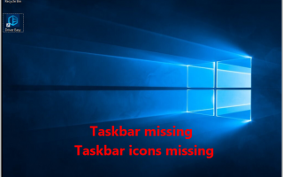 Панель задач отсутствует? 4 Советы по отсутствию значков на панели задач в Windows 10