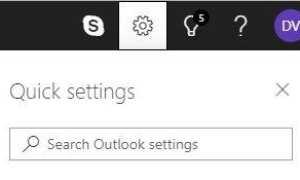 В Outlook есть темный режим?