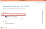 Дисплей не совместим с Windows 10