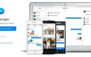 Лучшие приложения для рабочего стола Facebook для Windows и Mac