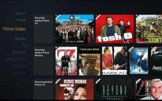 Как скачать и смотреть фильмы на Amazon Firestick