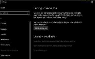 Как отключить кейлоггер в Windows 10
