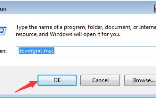 Обновите драйвер Logitech Gaming Mouse для Windows 7. Легко!