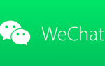 Как изменить звук уведомления в WeChat