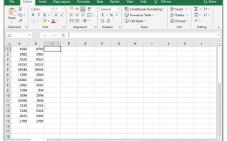 Как определить, что две ячейки в Excel содержат одинаковое значение