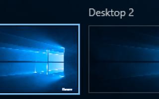 Как настроить несколько рабочих столов в Windows 10