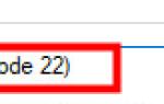 [Исправлено] Это устройство отключено. (Код 22)