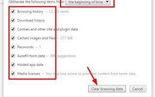Как исправить проблему с задержкой на YouTube
