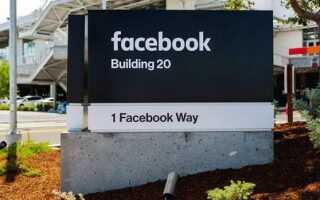 Хотите избежать отслеживания по Facebook? Выйти дважды