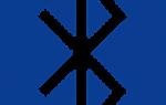 Realtek Bluetooth скачать драйвер и обновить для Windows
