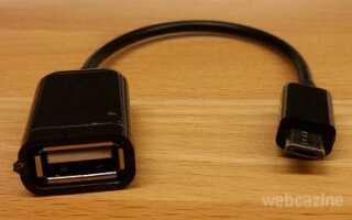 MIUI 6: Как скопировать файлы с телефона Xiaomi на флэш-накопитель?