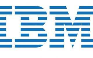 IBM отправила зараженные вредоносным ПО флэш-накопители ничего не подозревающим клиентам