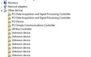 Загрузить драйверы PCI устройства для Windows 10, 8, 7