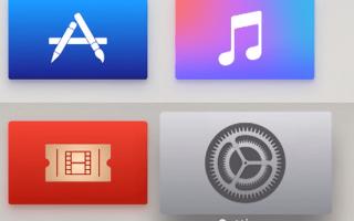 Как обновить приложения на Apple TV