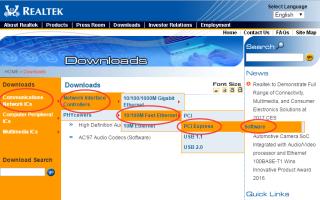 Realtek Card Reader скачать драйвер легко для Windows 10