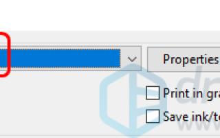 Как легко и быстро печатать в PDF в Windows