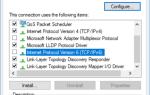 Как исправить ошибку «Windows не может получить доступ к компьютеру» с кодом 0x80004005