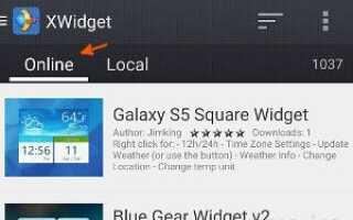 Как получить виджет погоды и часов Galaxy S6 на вашем Android устройстве?