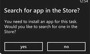 Как читать и управлять файлами PDF на вашем Lumia 920?