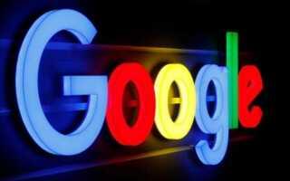 Технические советы: Как удалить данные своей учетной записи Google после смерти
