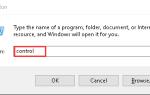 Легко создать диск сброса пароля в Windows 10 [Шаг за шагом]