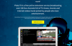 Как установить Pluto TV на Firestick