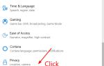 Как исправить ошибку времени сторожевого таймера в Windows 10