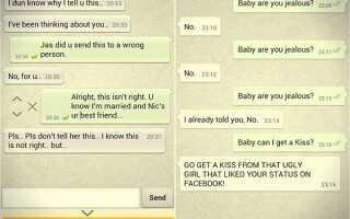 Whatsaid — WhatsApp Prank: давайте отправим фальшивые разговоры своим друзьям в этот апрельский день дураков