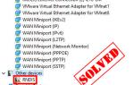 RNDIS скачать драйвер и обновить для Windows