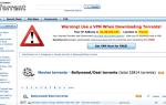 The Pirate Bay не работает — несколько торрент-альтернатив