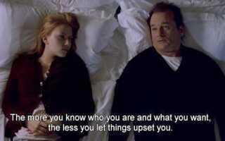 Глубокие цитаты о любви и жизни