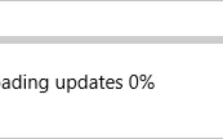 Как исправить обновление Windows не загружается