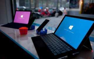 Как сделать Windows 10 похожей на Windows 7