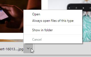 Как автоматически открывать загрузки в Chrome