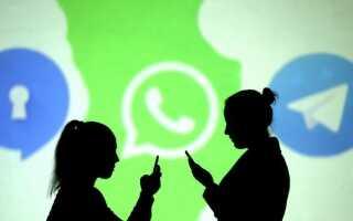 Технические советы: Как скрыть определенный чат WhatsApp и не удалять его