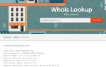 Как узнать, кому принадлежит домен с помощью WHOIS