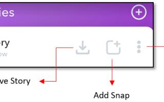 Как удалить всю историю Snapchat