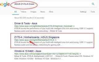 Загрузить драйверы ASUS Z170-A для Windows 10/8/7 легко