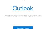 Как получить доступ к Hotmail на вашем телефоне