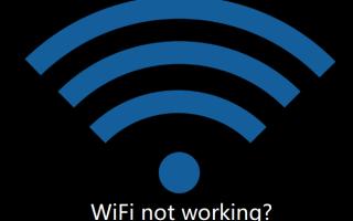 Как исправить WiFi не работает [Простое руководство]