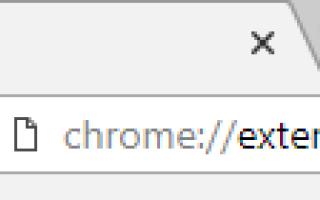 Легко исправить проблемы с Google Chrome