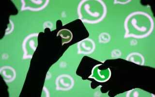 Технические советы: измените номер WhatsApp, не теряя свои данные