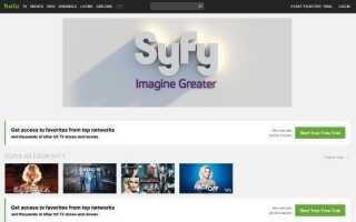 Как смотреть SyFy без кабеля