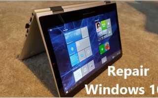 Как восстановить Windows 10 [Руководство 2019]