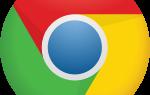 Как исправить Chrome медленно [легко]