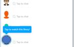 Snapchat: как узнать, если кто-то просмотрел вашу историю