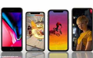 iPhone XS против iPhone XR: какую купить?