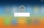 Как восстановить удаленные сообщения на iPhone