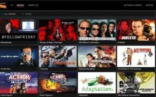 Лучшие места для просмотра бесплатных фильмов онлайн
