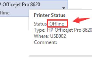 Автономное состояние принтера HP в Windows 10/7